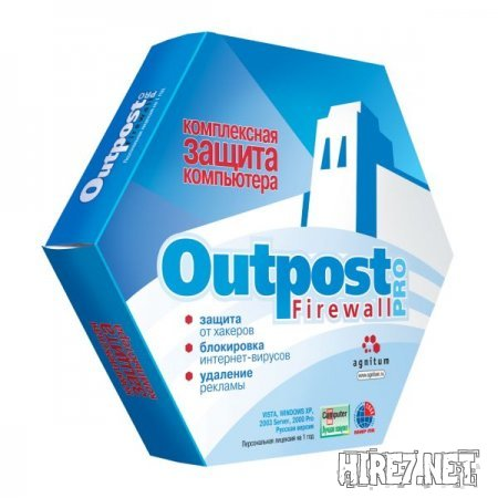 Agnitum Outpost Firewall Pro 2009 Build 6.5.2359.316.0607