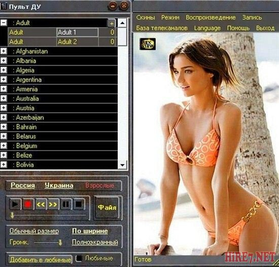 TV Player Classic 6.7 Final Datecode 04.03.2012 Portable