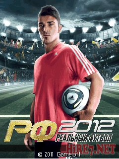 Real Football 2012  Real Soccer 2012 [Gameloft 2011]