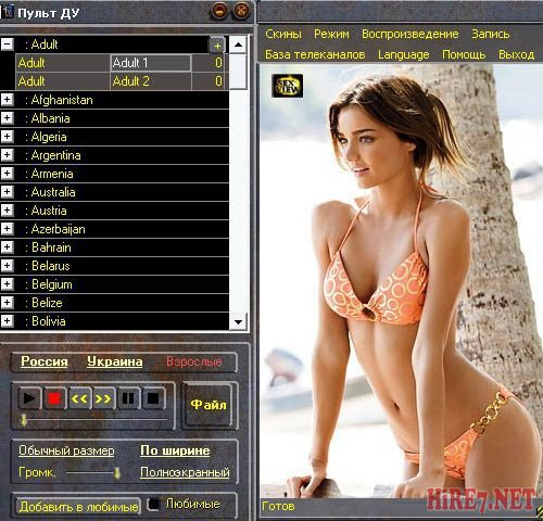 TV Player Classic 6.7 Datecode 09.04.2012