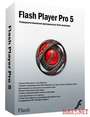 Flash Player Pro 5.2