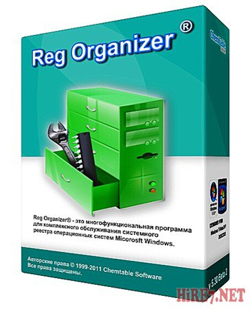 Reg Organizer 5.45 Beta 3 Portable