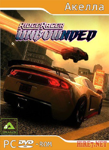 Ridge Racer Unbounded (ENG / RUS) 2012/PC/ RePack - 1.02